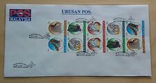 1996 Malaysia Butterflies Booklet Stamps on Private FDC (Melaka Cachet) Lot C