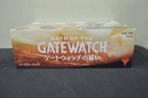 Magic The Gathering Oath of the Gatewatch Japanese Booster Box Sealed Shipping
