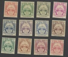 Burma 1948 Assaination of Leaders complete set 12v MNH Scott #90-101