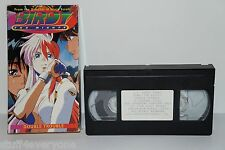 """Birdy the Mighty: Double Trouble VHS """"For Screening Purposes Only"""" Rare!"""