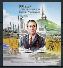 Belarus 2018 MNH Pyotr Piotr Masherov 1v M/S Agriculture Politicians Stamps