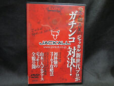 23308) Lure magazine special Jackall Bros special selection J2MAX 2012 90min.DVD