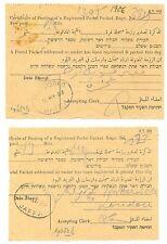 PALESTINE  BRITISH MIL. 1929/33  = JAFFA = 2 x RECEIPT   F/VF