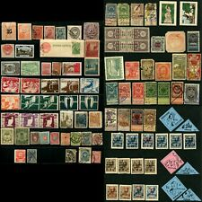 Early RUSSIA Postage Seals Oddities Coupons Stamps Collection
