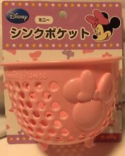 New Tokyo Disney Minnie Mouse kitchen Bathroom Pink Mini basket so cute
