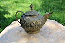Antique  Isfahan Persian brass teapot handmade  Qalam Zani Art Qajar
