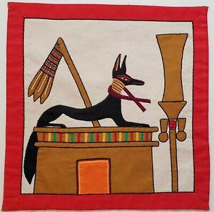 Vintage Egyptian Basenji Dog Hand Stitched Fabric Applique Wall Art, Framed