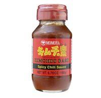 Momoya Kim Chee Base Spicy Chili Sauce 6.7 Oz (Pack Of 4)