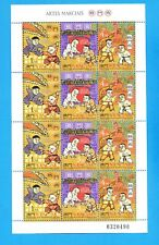 MACAO  MACAU - scott 903-906 - VFMNH sheet of 12 -  Martial Arts - 1997