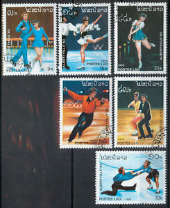 Laos 1989 Olympic Games set SG 1134-1139 used *COMBINED POSTAGE*