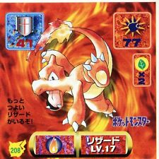 Pokemon Card Carte Charmeleon 010//087 CP6 1ED