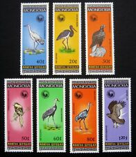MONGOLIA 1985 Birds. Complete set of 7 stamps. Mint NH