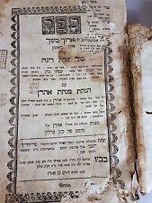 altes Buch JUDAIKA RAR JUDAICA