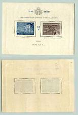 Latvia, 1938, SC B97, mint, Souvenir Sheet. e4145