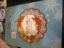 My Craft Studio Elite Christmas Overture CD Rom