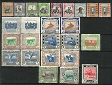 Sudan 1951 Scarce complete set with varieties list in SG in mint condition, SG: