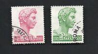 francobollo repubblica italiana san giorgio serie 2 valori usati 500-1000 lire