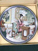 Lot 5 -Chinese Imperial Jingdezhen Porcelain Plates 1985 - 2 1986 - 1987 - 1988