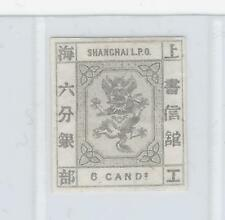 *CHINA-SHANGHAI-1867- 6 CDS SLATE-MINT-H-IMPERF PROOF