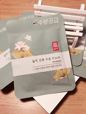 [illi]Oriental Lotus Moisture Mask Sheet-Korean-New In!Super Effective!UK Seller