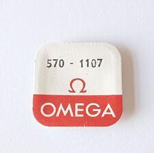 Omega 570 # 1107 Clutch Wheel  New Factory Sealed Genuine Swiss