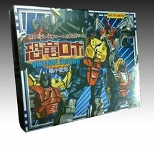 Transformers WST Vintage Edition Dinobot Gift Set All 5 In Stock(888 pcs limit)