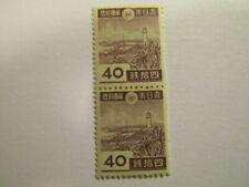 Japan Postage, Pair of 40 Sen Brown/Violet Stamps MNH 100% Genuine