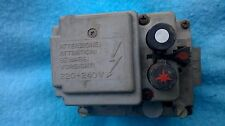 ELETTRO SIT 240v GAS VALVE USED