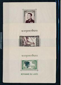 [G42996] Laos 1952 3 good sheets Very Fine MNH