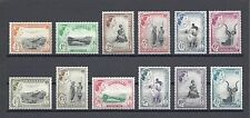 SWAZILAND 1956 SG 53/64 MNH Cat £100
