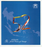 INDONESIA STAMP PACK 52 years ASEAN joint issue of stamp 2019 Limited