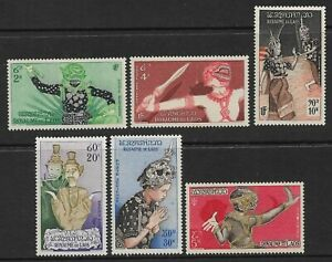 LAOS - 1955 - RAMAYANA - AIR SET OF 6- MM - SG 43/48 - CAT £38
