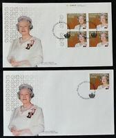 *Kengo* Canada stamp #1932 set of 2 FDC Queen Elizabeth II Golden Jubilee @E34