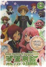 DVD Baka to Test to Shoukanjuu ( Eps. 1-13 End ) English SUB + Free Shipping