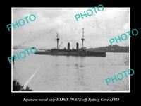 OLD LARGE HISTORIC PHOTO OF THE JAPANESE NAVY SHIP, HIJMS IWATE IN SYDNEY c1924