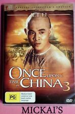 ONCE UPON A TIME IN CHINA 3 - JET LI - HKL HONG KONG LEGENDS SPECIAL EDITION OOP