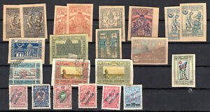 Aserbaidschan  Lot  (  X )