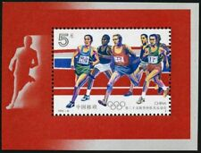 1992 CHINA Barcelona Spain Olympic Games Issue. Souvenir Sheet + 4 Stamps Mint