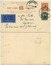 AIRMAIL 1926 SOUTH AFRICA STATIONERY UPRATED INTERNAL