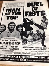 M3-1 Ephemera 1974 Advert Film Man At The Top Duel Of Fists Kenneth Haigh