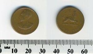 Ethiopia 1944 (1936) - 5 Cents (Amist Santeem) Copper Coin - Haile Selassie