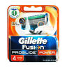 Gillette Fusion Proglide Power Shaving Refill Razors Blades Cartridges 4PC Pack