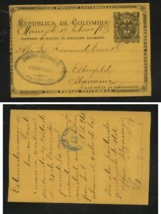 Colombia  nice  postal  card  to  Germany   1893       MS0210