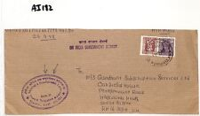 AI182 1998 Kochi Ernakulam India Government Service West Sussex GB Cover