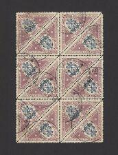 India Bhopal 1935-9 triangular 1a3p used block of 12 SG O330 FISH