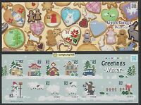 Japan 2014 Greetings Winter Snowman Mini Sticker Stamps S/S x 2