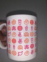 Dunkin' Donuts Holiday 2019 Limited Edition Coffee Mug Ceramic 12oz Cup