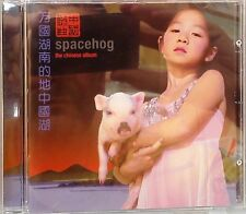 Spacehog - The Chinese Album (CD 1998)