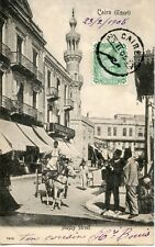CARTE POSTALE / POSTCARD / EGYPT / EGYPTE / LE CAIRE / CAIRO MUSKY STREET
