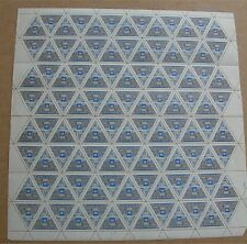 NEPAL, FULL SHEET, ADMISSION TO UN, 104 TRIANGLE STAMPS